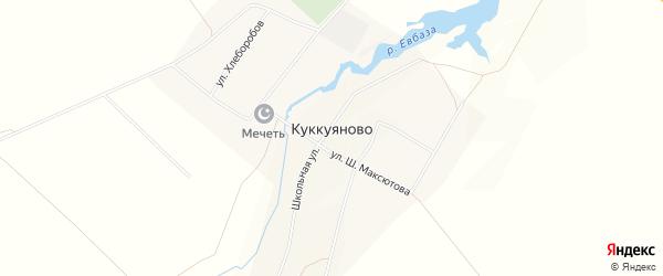 Карта села Куккуяново в Башкортостане с улицами и номерами домов