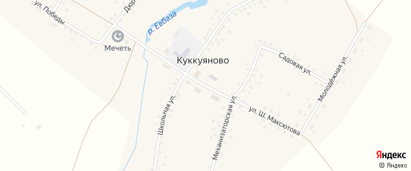 Улица Ш.Максютова на карте села Куккуяново с номерами домов