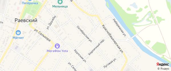 Октябрьская улица на карте села Раевского с номерами домов