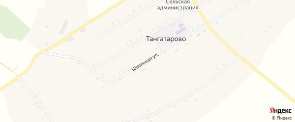 Школьная улица на карте деревни Тангатарово с номерами домов