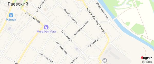 Кирпичный переулок на карте села Раевского с номерами домов
