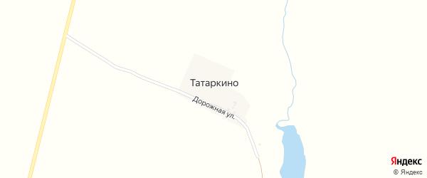 Дорожная улица на карте деревни Татаркино с номерами домов