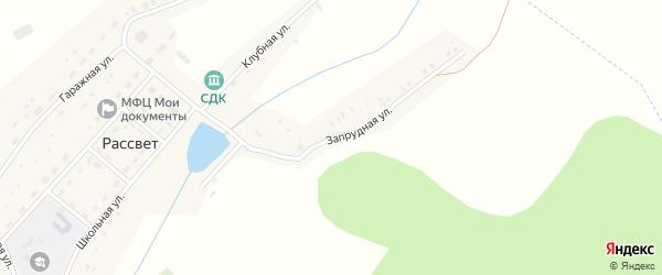 Запрудная улица на карте села Рассвета с номерами домов