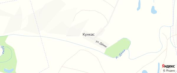 Карта деревни Кункаса в Башкортостане с улицами и номерами домов