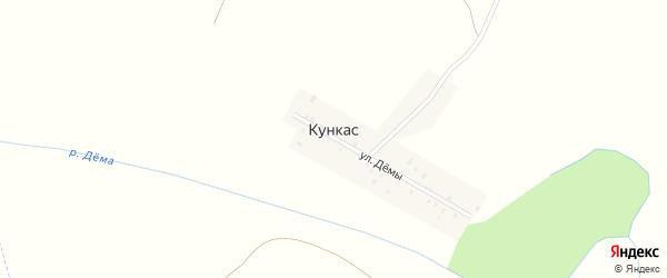 Улица Демы на карте деревни Кункаса с номерами домов