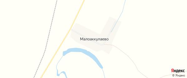 Карта деревни Малоаккулаево в Башкортостане с улицами и номерами домов