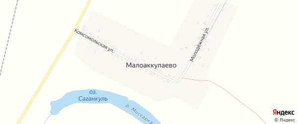 Комсомольская улица на карте деревни Малоаккулаево с номерами домов