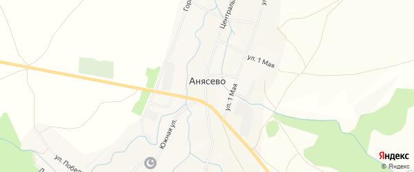 Карта села Анясево в Башкортостане с улицами и номерами домов