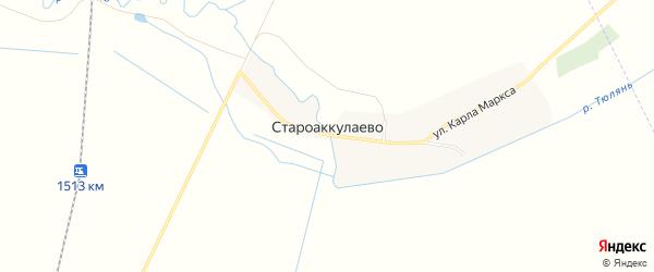 Карта деревни Староаккулаево в Башкортостане с улицами и номерами домов