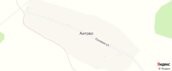 Полевая улица на карте деревни Аитово с номерами домов