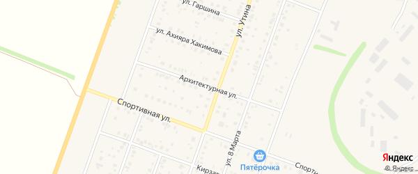 Архитектурная улица на карте Давлеканово с номерами домов