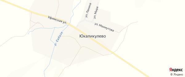 Карта села Юкаликулево в Башкортостане с улицами и номерами домов