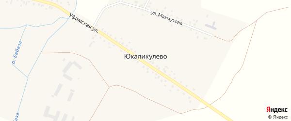 Улица А.Махмутова на карте села Юкаликулево с номерами домов