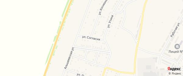 Улица Согласия на карте Давлеканово с номерами домов