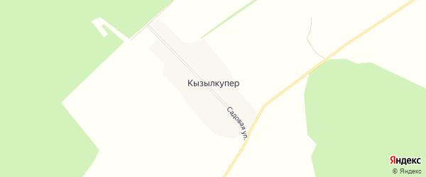 Карта деревни Кызылкупера в Башкортостане с улицами и номерами домов