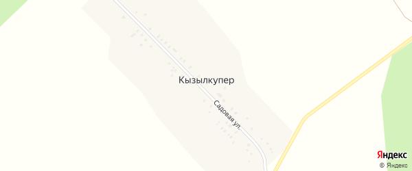 Садовая улица на карте деревни Кызылкупера с номерами домов