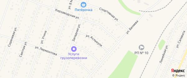 Улица Аслыкуля на карте Давлеканово с номерами домов