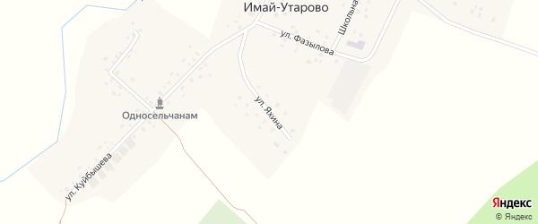 Улица Яхина на карте села Имай-Утарово с номерами домов