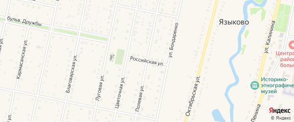 Российская улица на карте села Языково с номерами домов