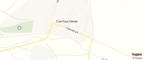 Горная улица на карте села Сынташтамака с номерами домов