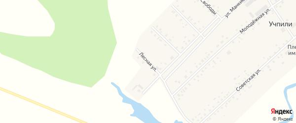 Лесная улица на карте села Учпили с номерами домов