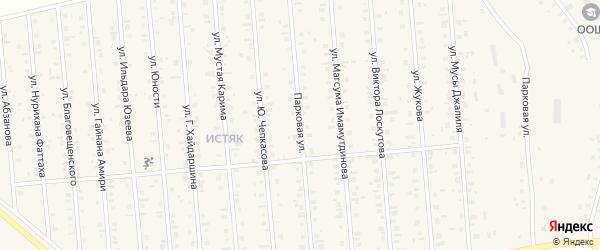 Парковая улица на карте Янаула с номерами домов