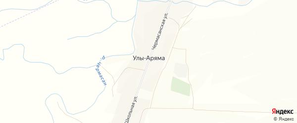 Карта деревни Улы-Арямы в Башкортостане с улицами и номерами домов
