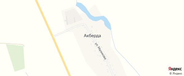 Улица Маликова на карте деревни Акберды с номерами домов