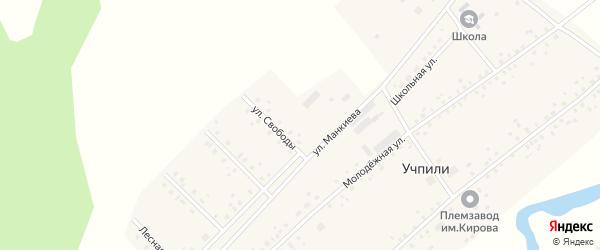 Улица Свободы на карте села Учпили с номерами домов