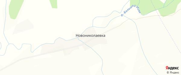 Карта деревни Новониколаевки в Башкортостане с улицами и номерами домов