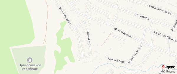 Горная улица на карте Давлеканово с номерами домов