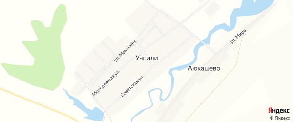 Карта села Учпили в Башкортостане с улицами и номерами домов