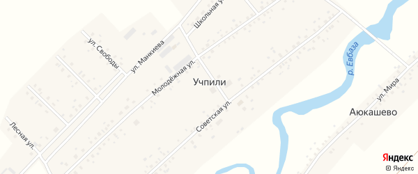Улица Лутфия Шарипова на карте села Учпили с номерами домов