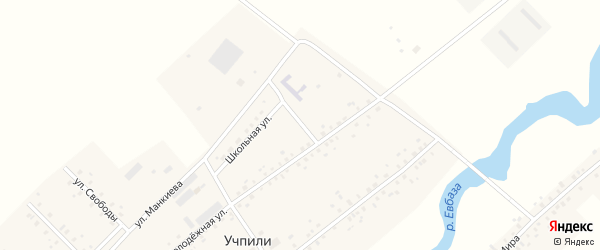 Школьная улица на карте села Учпили с номерами домов
