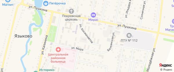 Улица Космонавтов на карте села Языково с номерами домов