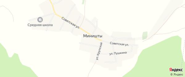 Карта села Миништы в Башкортостане с улицами и номерами домов