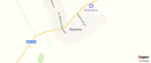 Карта села Ярмино в Башкортостане с улицами и номерами домов