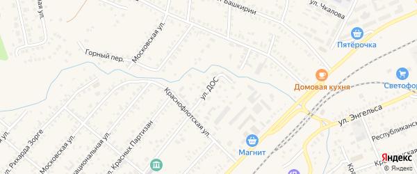 Улица ДОС на карте Давлеканово с номерами домов