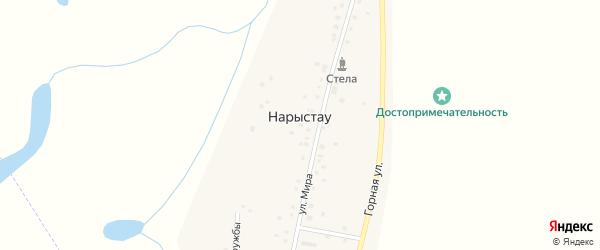 Горная улица на карте села Нарыстау с номерами домов