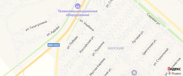 Российская улица на карте села Краснохолмского с номерами домов