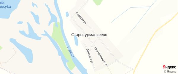 Карта села Старокурманкеево в Башкортостане с улицами и номерами домов