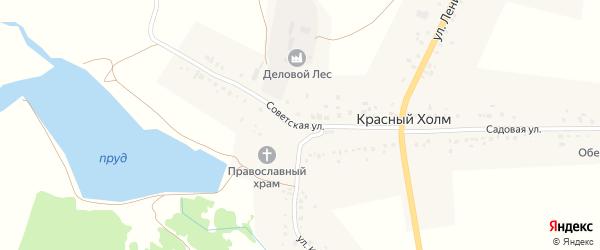 Советская улица на карте села Красного Холма с номерами домов
