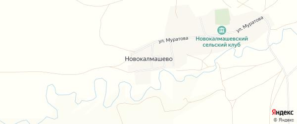 Карта села Новокалмашево в Башкортостане с улицами и номерами домов