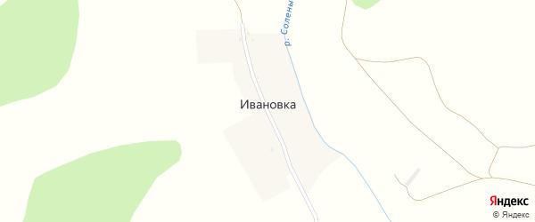 Северная улица на карте деревни Ивановки с номерами домов