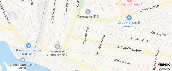 Демский переулок на карте Давлеканово с номерами домов