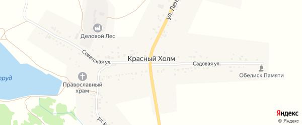 Улица Ленина на карте села Красного Холма с номерами домов