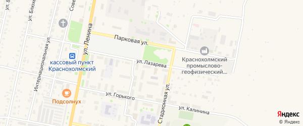 Улица Лазарева на карте села Краснохолмского с номерами домов