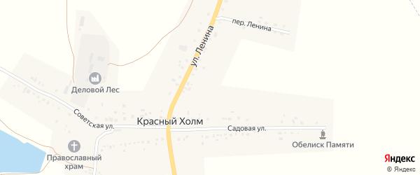 Переулок Ленина на карте села Красного Холма с номерами домов