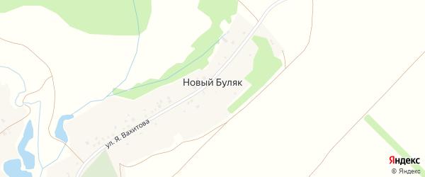 Улица Я.Вахитова на карте деревни Нового Буляка с номерами домов