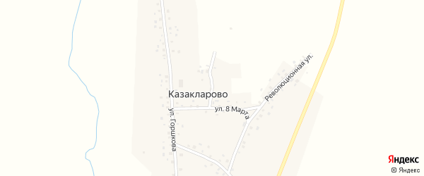 Улица 8 Марта на карте села Казакларово с номерами домов